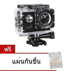 SJCAM SJ4000 Wi-Fi 12MP Model 2016เมนูไทย จอ2.0นิ้ว(Black)  +แผ่นกันชื้น(free)