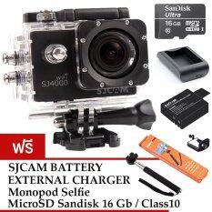 ขาย Sjcam Sj4000 Wi Fi 12Mp Model 2016เมนูไทย จอ2 0นิ้ว Black Battery Charger Monopod Sandisk Micro Sd Class10 16Gb Sjcam ถูก