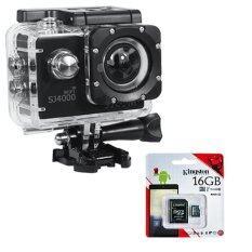 SJCAM SJ4000 Wi-Fi 12MP Model 2016เมนูไทย จอ2.0นิ้ว(Black) (+ Kingston Micro SD 16GB)