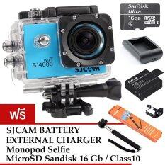 SJCAM SJ4000 Wi-Fi 12MP Model 2016เมนูไทย จอ2.0นิ้ว(Blue) (+ Battery+Charger+Monopod+Sandisk Micro SD Class10 16GB)