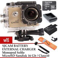 SJCAM SJ4000 Wi-Fi 12MP Model 2016เมนูไทย จอ2.0นิ้ว(Gold) (+ Battery+Charger+Monopod+Sandisk Micro SD Class10 16GB)