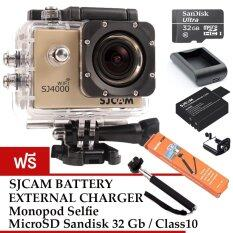 SJCAM SJ4000 Wi-Fi 12MP Model 2016เมนูไทย จอ2.0นิ้ว(Gold) (+ Battery+Charger+Monopod+Sandisk Micro SD Class10 32GB)