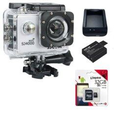 SJCAM SJ4000 Wi-Fi 12MP Model 2016เมนูไทย จอ2.0นิ้ว(White) (+ Battery+Charger+Kingston Micro SD 32GB)