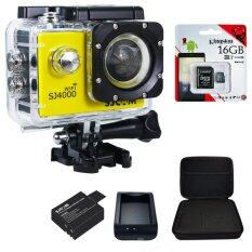 SJCAM SJ4000 Wi-Fi 12MP Model 2016เมนูไทย จอ2.0นิ้ว(Yellow) (+ Battery+Charger+Black Bag+Kingston Micro SD 16GB)