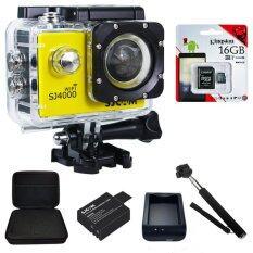 SJCAM SJ4000 Wi-Fi 12MP Model 2016เมนูไทย จอ2.0นิ้ว(Yellow) (+ Battery+Charger+Black Bag+Monopod+Kingston Micro SD 16GB)