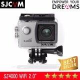 ขาย Sjcam Sj4000 Wifi 2 0นิ้วModel 2018 Silver ราคาถูกที่สุด