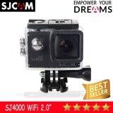 ซื้อ Sjcam Sj4000 Wifi 2 0นิ้วModel 2018 Black