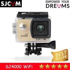 SJCAM SJ4000 WiFi 2.0นิ้วModel 2018 (Gold)