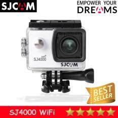 SJCAM SJ4000 WiFi 2.0นิ้วModel 2018 (White)