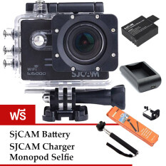 SJCAM Sj5000 WiFi 14MP - Black (+Battery+Charger+Monopod)