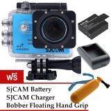 โปรโมชั่น Sjcam Sj5000 Wifi 14Mp Blue Battery Charger Bobber Floatting ไทย