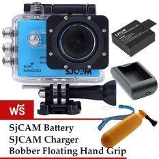 SJCAM Sj5000 WiFi 14MP (Blue) (+Battery+Charger+Bobber Floatting)