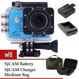 ขาย Sjcam Sj5000 Wifi 14Mp Blue Battery Charger Mediumbag Sjcam เป็นต้นฉบับ