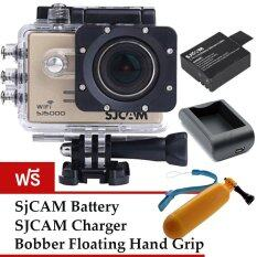SJCAM Sj5000 WiFi 14MP - Gold (+Battery+Charger+Bobber Floatting)