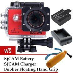 SJCAM Sj5000 WiFi 14MP - Red (+Battery+Charger+Bobber Floatting)