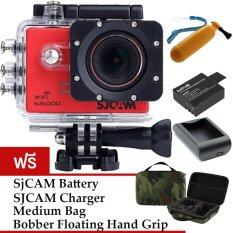 SJCAM Sj5000 WiFi 14MP - Red (+Battery+Charger+Bobber+MediumBag)