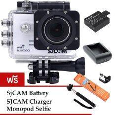 ซื้อ Sjcam Sj5000 Wifi 14Mp White Battery Charger Monopod ออนไลน์ ไทย