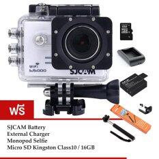 SJCAM Sj5000 WiFi 14MP (White) +Micro SD Kingston 16GB+Battery+Charger+Monopod