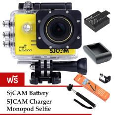 SJCAM Sj5000 WiFi 14MP - Yellow (+Battery+Charger+Monopod)