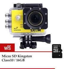 SJCAM Sj5000 WiFi 14MP (Yellow) +Micro SD Kingston 16GB