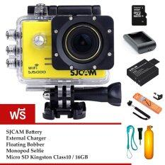 SJCAM Sj5000 WiFi 14MP (Yellow) +Micro SD Kingston 16GB+Battery+Charger+Monopod+Bobber Floating
