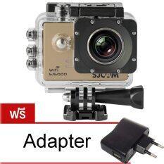 SJCAM Sj5000 WiFi (Gold) Free Adapter