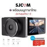 โปรโมชั่น Sjcam Sjdash กล้องติดรถ ความละเอียด Hd 1080P พร้อมเมมโมรี่ซัมซุง 32 Gb และเมนูภาษาไทย Black ไทย