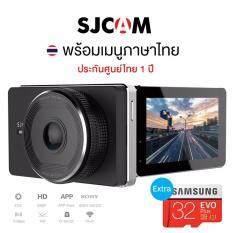 SJCAM SJDASH กล้องติดรถ ความละเอียด HD 1080P พร้อมเมมโมรี่ซัมซุง 32 GB และเมนูภาษาไทย(Black)