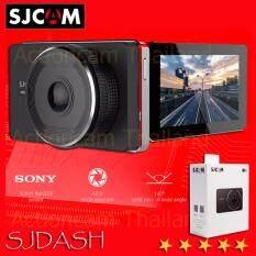 SJCAM SJDASH WiFi กล้องติดรถยนต์คุณภาพสูง HD1080P SONY IMX323 sensor F2.0 140°