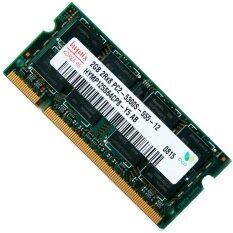 SK Hynix RAM NoteBook 667 DDR2 2GB