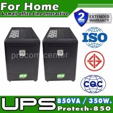 SKD เครื่องสำรองไฟ  UPS  Protech-850   850VA/350W  จำนวน 2 เครื่อง