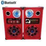 ราคา Skg ลำโพง ตั้งพื้น 6 000W 5 25นิ้ว รุ่น Av 363 A Bluetooth สีแดง ที่สุด