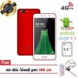 ขาย Skg A 1 Dual Sim 3G 4G Lte แถมไม้เซลฟี่ Skg ใน กรุงเทพมหานคร