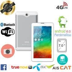 ขาย Skg A Pad 118 Dual Sim ระบบ 2 ซิม 3G 4G Lte ออนไลน์ ใน ไทย