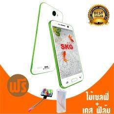 SKG AD-571 3G/4G LTE (สีเขียว)