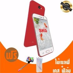 SKG AD-571 3G/4G LTE (สีแดง)