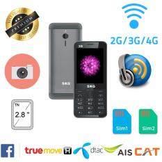 ซื้อ Skg Dual Sim ระบบ 2 ซิม 3G 4G แท้ รุ่น G 110 ออนไลน์