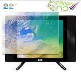 ราคา Skg Led Tv 22 รุ่น Sk246 Full Hd Digital Tv ใหม่ ถูก