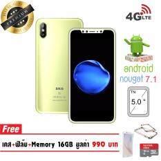 SKG Modern New A-3 2 ซิม 3G/4G LTE