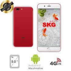 SKG NEW AD-552 3G/4G LTE