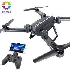 ขาย Sky Hunter X8 โดรนรุ่นใหม่ที่ดีและเล่นง่ายที่สุด เหมาะสำหรับมือใหม่หรือผู้เริ่มต้น พับเก็บได้ พกพาสะดวก ถ่ายวีดีโอ ภาพนิ่ง บินตามคำสั่ง กล้องชัด Jie Star เป็นต้นฉบับ
