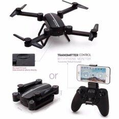 ทบทวน Sky Hunter X8 โดรนถ่ายภาพรุ่นใหม่ โดรนพับได้ ใส่กระเป๋า โดรนเซลฟี่ บินนิ่ง ถ่ายวีดีโอ ภาพนิ่ง บินตามคำสั่ง พร้อมรีโมท