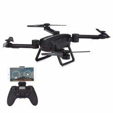 SKY HUNTER X8 โดรนถ่ายภาพ รุ่นใหม่ โดรนพับได้ ใส่กระเป๋า โดรนเซลฟี่ บินนิ่ง ถ่ายวีดีโอ ภาพนิ่ง บินตามคำสั่ง พร้อมรีโมท