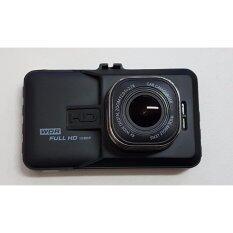 กล้องติดรถยนต์ SLEAK-9800 CAR DVR เลนส์ WIDE 170 องศา จอ 3 นิ้ว