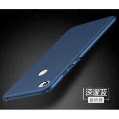 ราคา ครอบสลัดแบบ Slim Fit เชลล์ฝาครอบป้องกันกรณีการโจรกรรม N สำหรับ Xiao Mi Mi Max 2 สีฟ้า Unbranded Generic เป็นต้นฉบับ