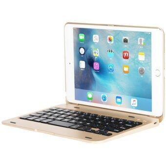 สลิม iPad มินิ 4 เคสกับแป้นพิมพ์แป้นพิมพ์บลูทูธไร้สายอะลูมิเนียมแผ่นเปลือกปิดเคสบูธเก๋สำหรับ Apple iPad มินิ 4th ทอง