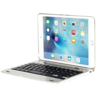 สลิม iPad มินิ 4 เคสกับแป้นพิมพ์แป้นพิมพ์บลูทูธไร้สายอะลูมิเนียมแผ่นเปลือกปิดเคสบูธเก๋สำหรับ Apple iPad มินิ 4th เงิน