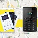 โปรโมชั่น บาง M5 มินิ Gsm ค้นหาเด็กบัตรโทรศัพท์มือถือโทรศัพท์มือถือ 3 สี นานาชาติ Aukey ใหม่ล่าสุด