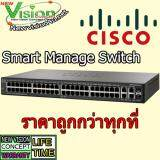 ขาย Slm2048T Cisco 48 Port Gigabit Smart Switch Sg200 50 Cisco