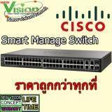 โปรโมชั่น Slm2048T Cisco 48 Port Gigabit Smart Switch Sg200 50 ถูก